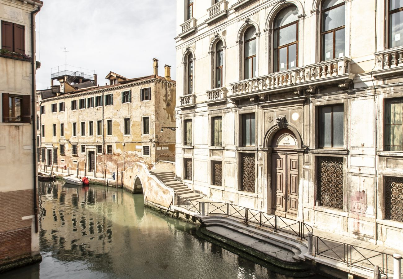 Studio a Venezia - Zattere Design Loft