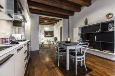 Appartamento a Venezia - Molino Stucky Apartment Wi-Fi R&R